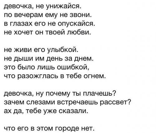 Антон мартынов стих про папу стихи