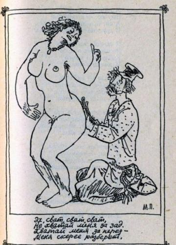 porno-sayt-pisechka